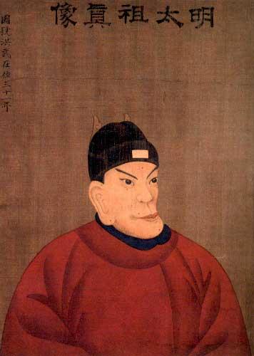Ming2